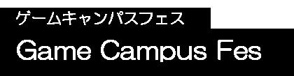 GCS - ゲーム投稿サイト